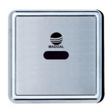 יורינל אלקטרוני - 14301040