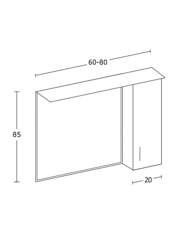 ארון עליון קומפלט Flat+ / Flat